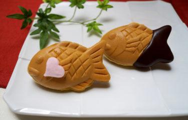 バレンタイン小鯛焼